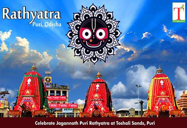 Special Rath Yatra Tour Package